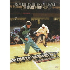 JUSTE DEBOUT World Final 2006 ~NEW SKOOL