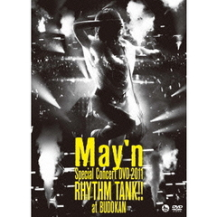 May'n/May'n Special Concert BD 2011 RHYTHM TANK!! at 日本武道館