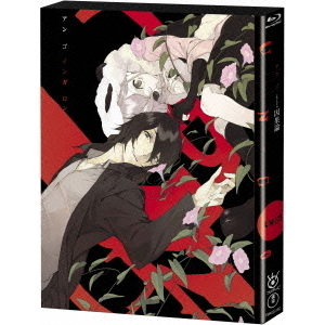 UN-GO episode:0 因果論(Blu-ray Disc)