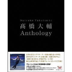 高橋大輔 Anthology<高橋大輔複製サインステッカー特典付き>(Blu-ray Disc)