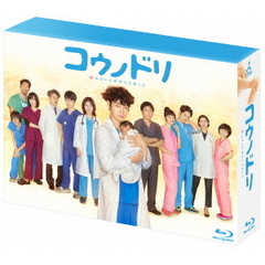 コウノドリ Blu-ray BOX(Blu-ray Disc)