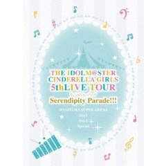 THE IDOLM@STER CINDERELLA GIRLS 5thLIVE TOUR Serendipity Parade!!!@SAITAMA SUPER ARENA【初回限定生産】[COXC-1263/8][Blu-ray/ブルーレイ]