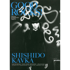 GOOD ROCKS! GOOD MUSIC CULTURE MAGAZINE Vol.73