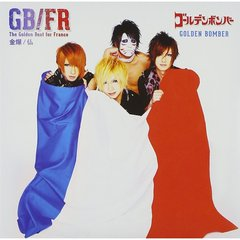 GOLDEN BEST FOR FRANCE(輸入盤)