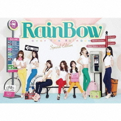 Over The Rainbow Special Edition(限定盤B/CD+DVD)
