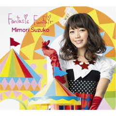Fantasic Funfair(BD付限定盤)