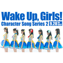 Wake Up, Girls! Character song series 2 7枚セット<セブンネット限定:コースター7枚セット>