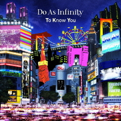 To Know You(DVD付)