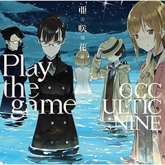 亜咲花/Play the game(OCCULTIC NINE盤)<セブンネット限定:複製サイン&コメント入りL版ブロマイド>