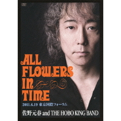 "佐野元春/佐野元春 30th Anniversary Tour ""ALL FLOWERS IN TIME"" FINAL 東京"