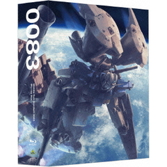 機動戦士ガンダム0083 Blu-ray BOX (Blu?ray Disc)