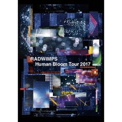 RADWIMPS/Human Bloom Tour 2017(通常盤)DVD