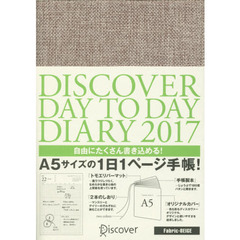 DISCOVER DAY TO D'17
