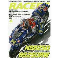 RACERS  44