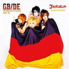 GOLDEN BEST FOR GERMANY(輸入盤)