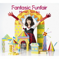 Fantasic Funfair(DVD付限定盤)