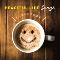 Peaceful Life - Best Hit Selection -(仮)