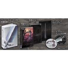 CLAYMORE クレイモア Limited Edition Sequence.1 <初回限定生産盤>