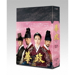 華政 [ファジョン] <ノーカット版> Blu-ray BOX 1(Blu-ray Disc)