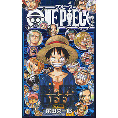 ONE PIECE BLUE DEEP