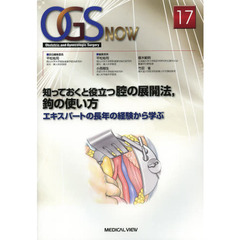 OGS NOW Obstetric and Gynecologic Surgery 17