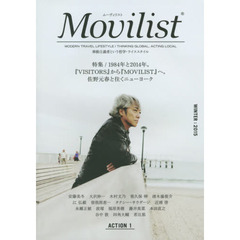Movilist 移動主義者という哲学・ライフスタイル ACTION1(2015WINTER)