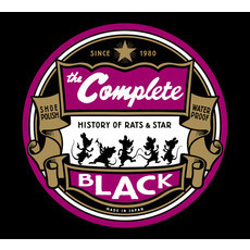 The Complete ~History of RATS&STAR~