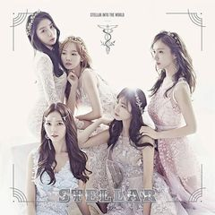 STELLAR/STELLAR INTO THE WORLD(輸入盤)