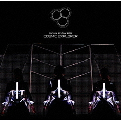 Perfume 6th Tour 2016 「COSMIC EXPLORER」(通常盤)<DVD>