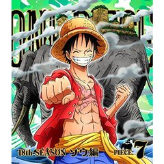 ONE PIECE ワンピース 18th SEASON ゾウ編 piece.7(Blu-ray Disc)
