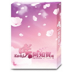 ドラマ 「咲-Saki- 阿知賀編 episode of side-A」 豪華版 DVD-BOX