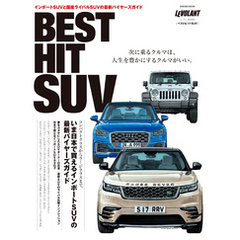 BEST HIT SUV