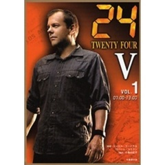 24 TWENTY FOUR 5VOL.1