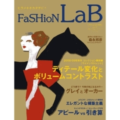 FaSHioN LaB ヒラメキをカタチに! vol.4(2008-09Autumn Winter)