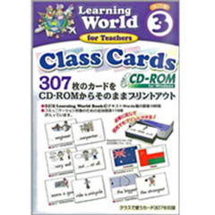 CD-ROM Class Cards 3