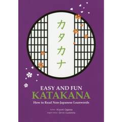 EASY AND FUN KATAKANA How to Read Non‐Japanese Loanwords カタカナ