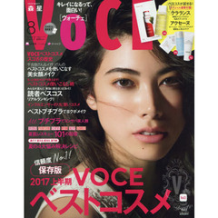 VoCE サムネイル