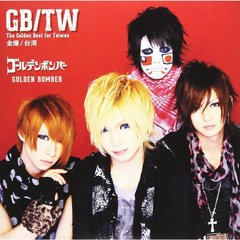 GOLDEN BEST FOR TAIWAN(輸入盤)