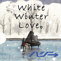 White Winter Love。(初回限定盤)