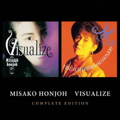 VISUALIZE[完全盤]