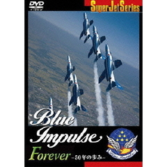 Blue Impulse Forever 50年の歩み