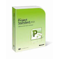 Office 2010 Project Standard 2010  (PCソフト)