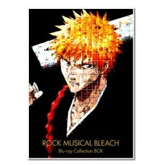 ROCK MUSICAL BLEACH コレクションBD-BOX(Blu-ray Disc)