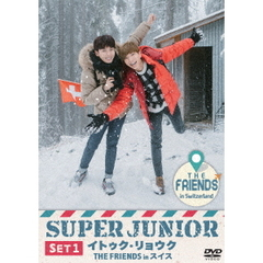SUPER JUNIOR イトゥク・リョウク THE FRIENDS in スイス SET 1
