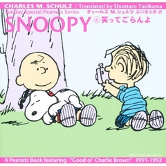 SNOOPY Sunday special Peanuts series 6