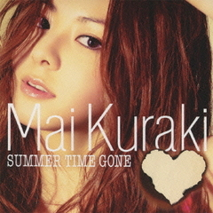 SUMMER TIME GONE(初回限定盤)