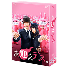 お迎えデス。 Blu-ray BOX(Blu-ray Disc)