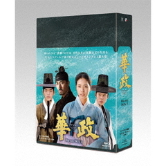 華政 [ファジョン] <ノーカット版> Blu-ray BOX 2(Blu-ray Disc)