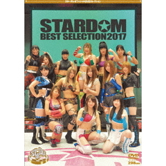 スターダム BEST SELECTION 2017