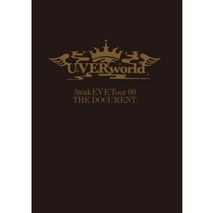 UVERworld AwakEVE Tour09 THE DOCUMENT